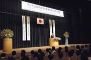 2014.7.27名古屋安保3
