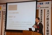 2015.11.8名古屋東瀬戸1